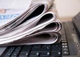 5 ندوات حول قانون الإعلام الجديد