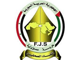 وصول مجموعة من الزملاء الصحفيين تمثل المؤسسات الصحفية السورية  إلى طهران لاتباع دورة تدريبية