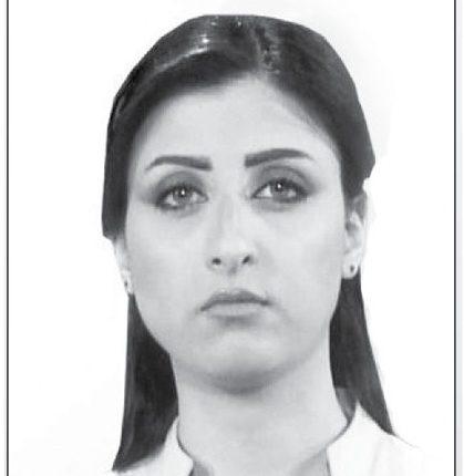 الشهيدة يارا عباس