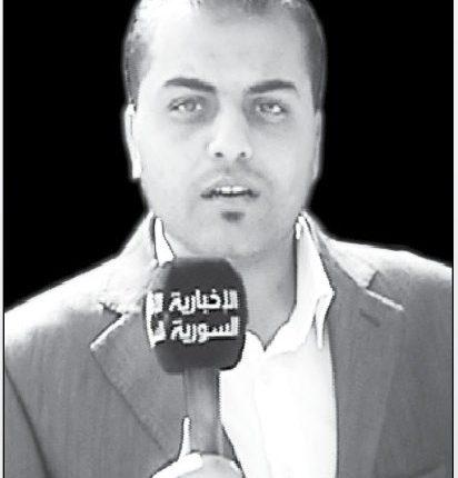 الشهيد محمد الأشرم