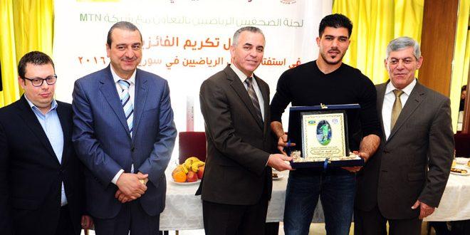 لجنة الصحفيين الرياضيين تكرم عالمة وغزال لاختيارهما أفضل رياضيين في سورية
