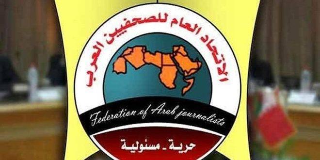 الاتحاد العام للصحفيين العرب: عقد الدورة القادمة للأمانة العامة للاتحاد في دمشق