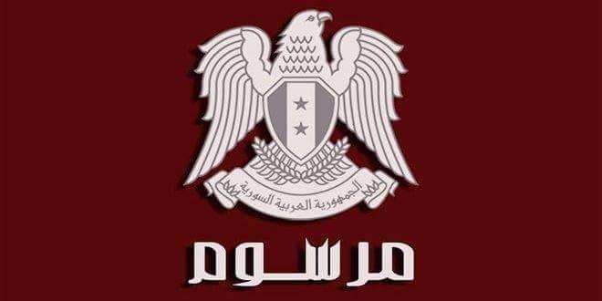 الرئيس الأسد يصدر مرسوماً بتحديد السادس عشر من أيلول المقبل موعداً لإجراء انتخاب أعضاء المجالس المحلية