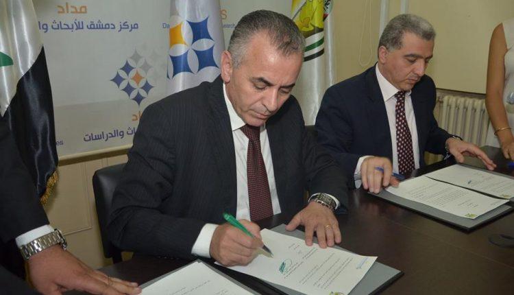 """مذكرة تفاهم بين اتحاد الصحفيين ومركز """"مداد"""".. محورها الاعلام الالكتروني"""