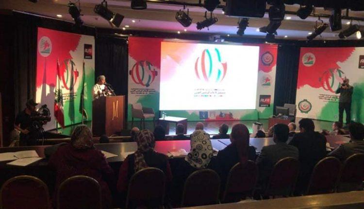 بمشاركة سورية مؤتمر ( مستقبل الإعلام الرياضي العربي في ضوء ثورة الإعلام الرقمي ) يختتم أعماله في بيروت.
